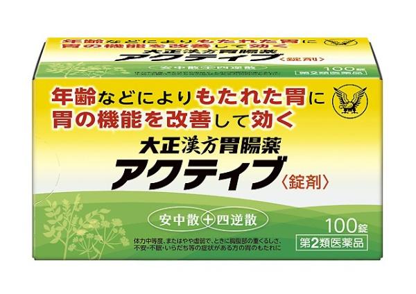 大正漢方胃腸薬アクティブ〈錠剤〉 100錠