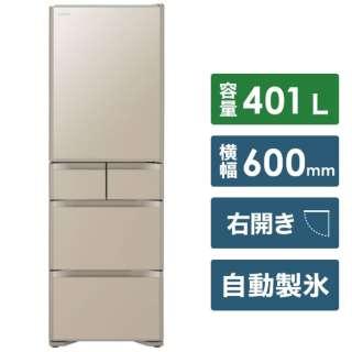 R-S40K-XN 冷蔵庫 Sタイプ プレーンシャンパン [5ドア /右開きタイプ /401L] 《基本設置料金セット》