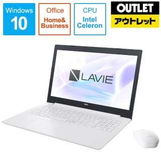【アウトレット品】 15.6型ノートPC [Office付・Celeron・HDD 1TB・メモリ 4GB] LAVIE Note Standard  PC-NS150KAW カームホワイト 【生産完了品】