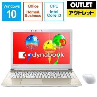 【アウトレット品】 15.6型ノートPC [Office付・Core i3・HDD 1TB・メモリ 4GB]  dynabook (ダイナブック)  PT55GGP-BEA2 サテンゴールド 【生産完了品】