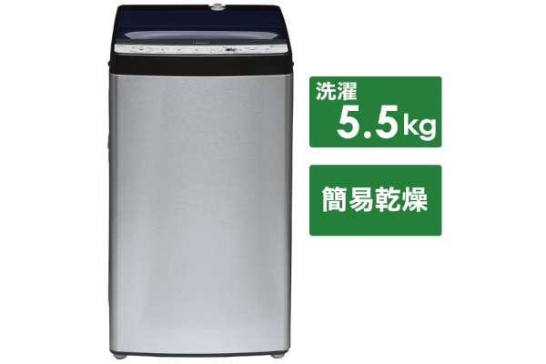 ハイアール「URBAN CAFE SERIES(アーバンカフェシリーズ)」JW-XP2C55F-XK(洗濯5.5kg)