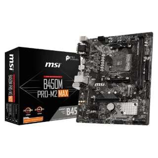 マザーボード B450M PRO-M2 MAX [MicroATX /AM4]