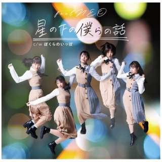 feel NEO/ 星の下の僕らの話 Type-B 【CD】