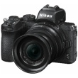 [new product] Simple real mirrorless NIKON Z50