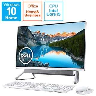 FI557-9WHBSC デスクトップパソコン Inspiron 24 5490 シルバー [23.8型 /HDD:1TB /SSD:256GB /メモリ:8GB /2019年秋冬モデル]