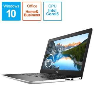NI355L-9WHBW ノートパソコン Inspiron 15 3593 ホワイト [15.6型 /intel Core i5 /SSD:256GB /メモリ:8GB /2019年秋冬モデル]