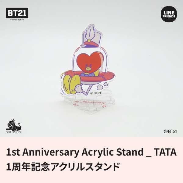 OSA-BT21-TT アクリルスタンド  BT21 1st アニバーサリー TATA
