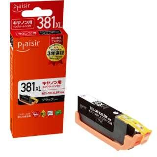 PLE-C381XLB 互換プリンターインク キヤノン用 ブラック