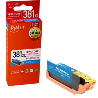 PLE-C381XLC 互換プリンターインク キヤノン用 シアン