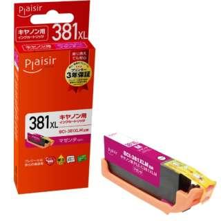 PLE-C381XLM 互換プリンターインク キヤノン用 マゼンタ