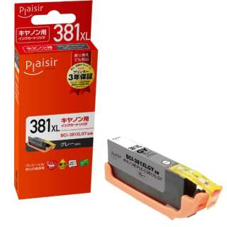 PLE-C381XLGY 互換プリンターインク キヤノン用 グレー