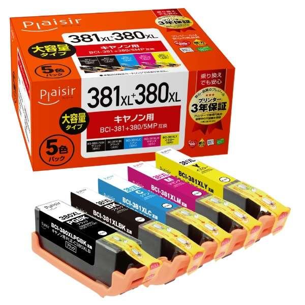PLE-C381XL-5P 互換プリンターインク キヤノン用 5色 マルチパック