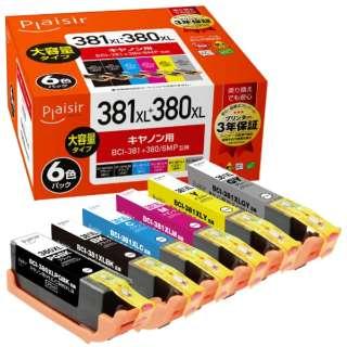 PLE-C381XL-6P 互換プリンターインク キヤノン用 6色 マルチパック