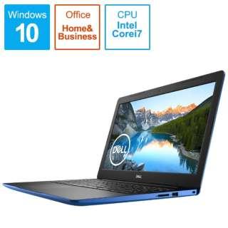 NI375L-9WHBBL ノートパソコン Inspiron 15 3593 ブルー [15.6型 /intel Core i7 /SSD:512GB /メモリ:8GB /2019年秋冬モデル]
