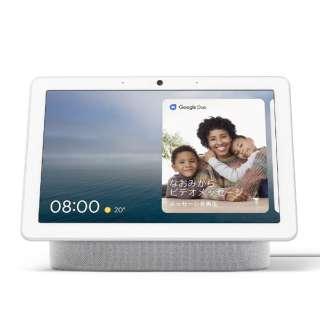 Google Nest Hub Max カメラ搭載スマートディスプレイ GA00426-JP チョーク [Bluetooth対応 /Wi-Fi対応]