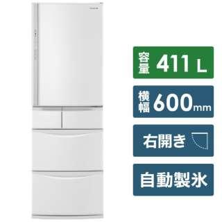 NR-EV41S5-W 冷蔵庫 ハーモニーホワイト [5ドア /右開きタイプ /411L] [冷凍室 103L]《基本設置料金セット》