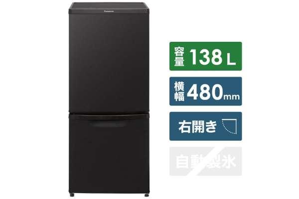 パナソニック 2ドア冷蔵庫 NR-B14CW(138L)