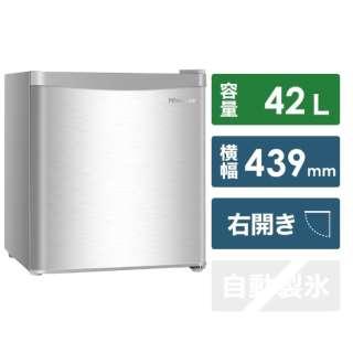 HR-A42JWS 冷蔵庫 ステンレス [1ドア /右開きタイプ /42L] 《基本設置料金セット》