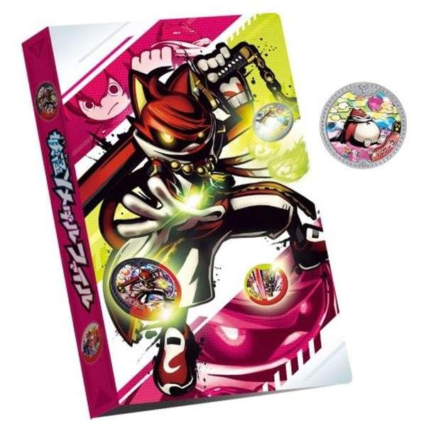 映画 妖怪学園Y 猫はHEROになれるか 妖怪Yメダルファイル 剣豪紅丸