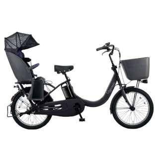電動アシスト自転車 ギュットクルームR・DX マットチャコールブラック BE-ELRD03B [20インチ /3段変速] 【組立商品につき返品不可】
