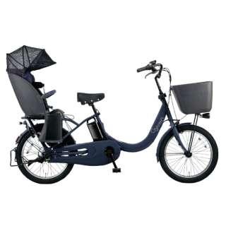 電動アシスト自転車 ギュットクルームR・DX マットネイビー BE-ELRD03V [20インチ /3段変速] 【組立商品につき返品不可】