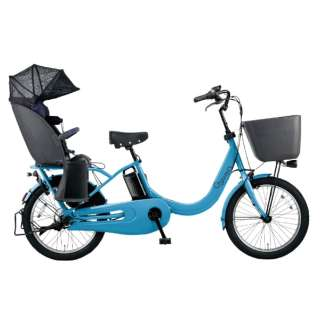 電動アシスト自転車 ギュットクルームR・DX ターコイズブルー BE-ELRD03V2 [20インチ /3段変速] 【組立商品につき返品不可】