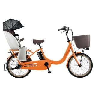 電動アシスト自転車 ギュットクルームR・DX フルーツパプリカ BE-ELRD03K [20インチ /3段変速] 【組立商品につき返品不可】
