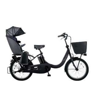 電動アシスト自転車 ギュットクルームR・EX マットチャコールブラック BE-ELRE03B [20インチ /3段変速] 【組立商品につき返品不可】