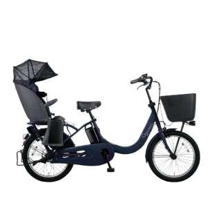 20型 電動アシスト自転車 ギュットクルームR・EX(マットネイビー/3段変速) BE-ELRE03V【2020年モデル】 【組立商品につき返品不可】