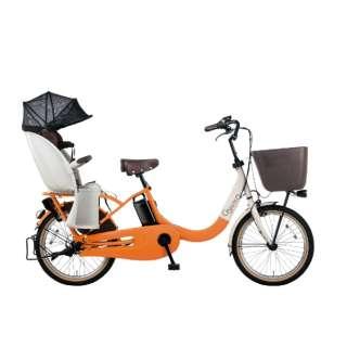 電動アシスト自転車 ギュットクルームR・EX オレンジ×グレー BE-ELRE03K [20インチ /3段変速] 【組立商品につき返品不可】