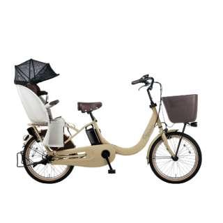 電動アシスト自転車 ギュットクルームR・EX マットキャメル BE-ELRE03T [20インチ /3段変速] 【組立商品につき返品不可】