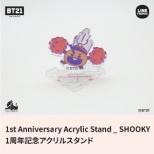 OSA-BT21-SK アクリルスタンド  BT21 1st アニバーサリー SHOOKY