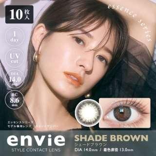 アンヴィ UV シェードブラウン(10枚入)[envie/カラコン/1日使い捨てコンタクトレンズ]