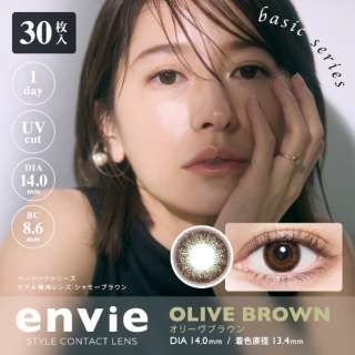 アンヴィ UV オリーブブラウン(30枚入)[envie/カラコン/1日使い捨てコンタクトレンズ]