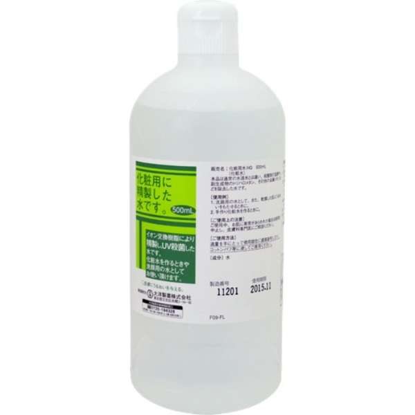 精製 水 売っ て ない 100均に精製水は売ってる?一番お得に購入する方法