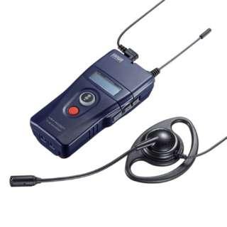 MM-WGS2T ワイヤレスガイドシステム(親機)