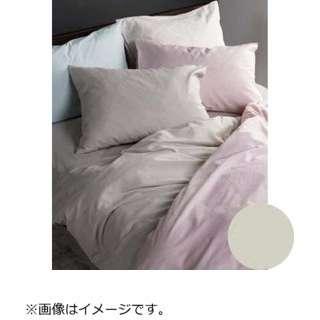 【掛ふとんカバー】エッフェ スタンダード ダブルサイズ(綿100%/190×210cm/ベージュ) フランスベッド