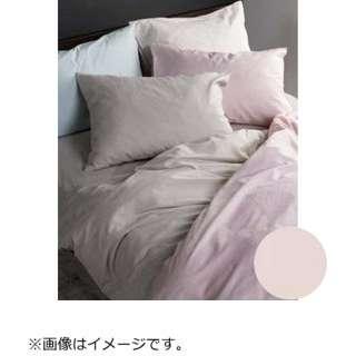【まくらカバー】フランスベッド エッフェ スタンダード 大きめサイズ(綿100%/50×70cm用/ピンク)