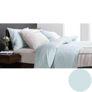 【ボックスシーツ】エッフェ スタンダード キングサイズ(綿100%/195×195×35cm/ブルー) フランスベッド