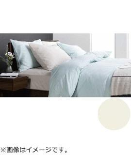 【ボックスシーツ】エッフェ スタンダード シングルロングサイズ(綿100%/97×210×35cm/キナリ) フランスベッド