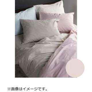 【ボックスシーツ】エッフェ スタンダード 薄型シングルサイズ(綿100%/97×195×20cm/ピンク) フランスベッド