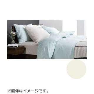 【ボックスシーツ】エッフェ スタンダード 薄型シングルサイズ(綿100%/97×195×20cm/キナリ) フランスベッド
