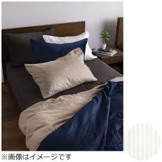 【掛ふとんカバー】ライン&アースN ダブルサイズ(綿100%/190×210cm/ホワイト) フランスベッド