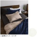 【まくらカバー】ライン&アースN 大きめサイズ(綿100%/50×70cm用/ホワイト) フランスベッド