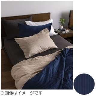【ボックスシーツ】ライン&アースN セミダブルサイズ(綿100%/122×195×35cm/ネイビー) フランスベッド