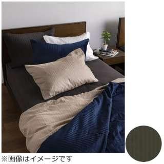 【ボックスシーツ】ライン&アースN ダブルサイズ(綿100%/140×195×35cm/チャコールグレー) フランスベッド