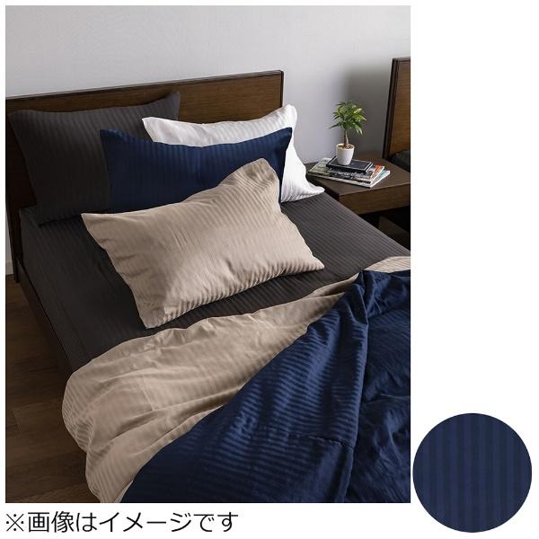 【ボックスシーツ】ライン&アースN ワイドダブルサイズ(綿100%/154×195×35cm/ネイビー) フランスベッド