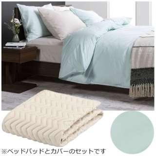 【ベッドパッド/ボックスシーツ】セレクト3点セット(バイオベッドパッド・エッフェボックスシーツ2枚/セミダブルサイズ/ブルー) フランスベッド