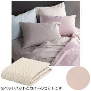 【ベッドパッド/ボックスシーツ】セレクト3点セット(バイオベッドパッド・エッフェボックスシーツ2枚/ダブルサイズ/ピンク) フランスベッド