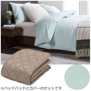 【ベッドパッド/ボックスシーツ】セレクト3点セット(羊毛メッシュパッド・エッフェボックスシーツ2枚/セミダブルサイズ/ブルー) フランスベッド